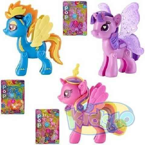 MLP POP WINGED PACK WV1 15