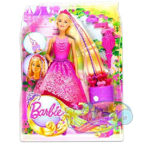 "Barbie ""Magic Hair"" Doll"