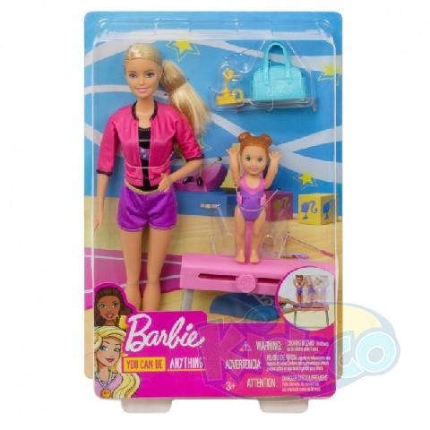 "Barbie Set ""Sport"""