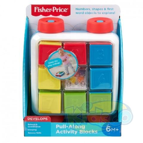 "Fisher Price ""Cuburi Colorate"""