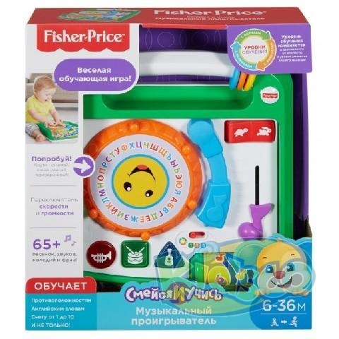 Fisher Price Player Muzical (rus-eng)