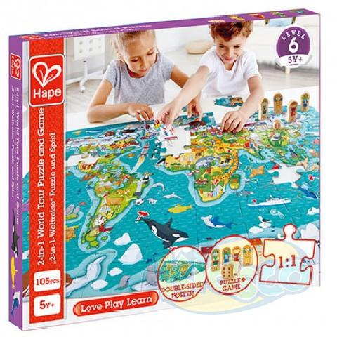 HAPE-2-IN-1 WORLD MAP AN