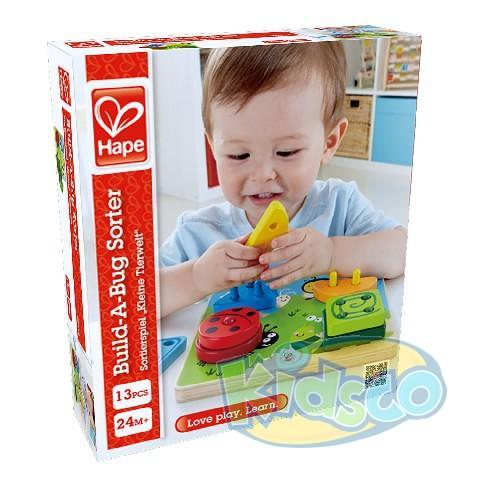 HAPE-BUILD-A-BUG SORTER