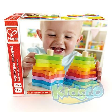 HAPE-DOUBLE RAINBOW STACKER