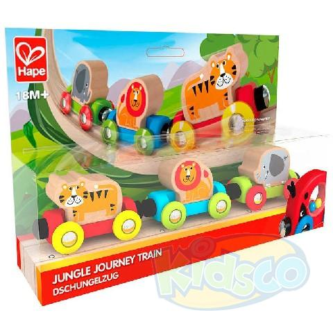 HAPE-JUNGLE JOURNEY TRAIN