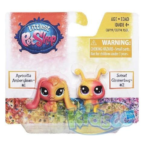 LPS RAINBOW COLLECTION BFFS