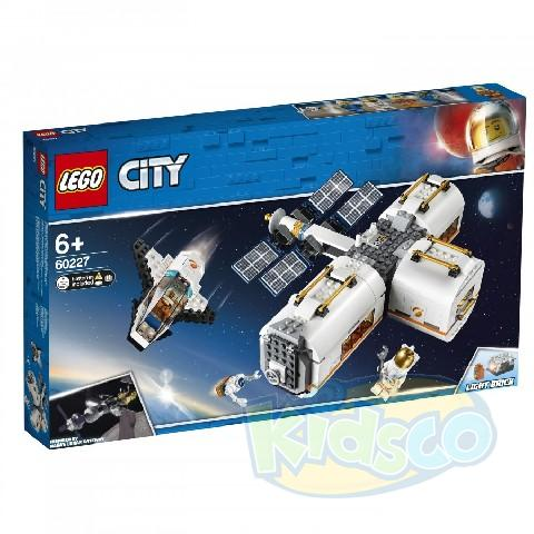 Lunar Space Station