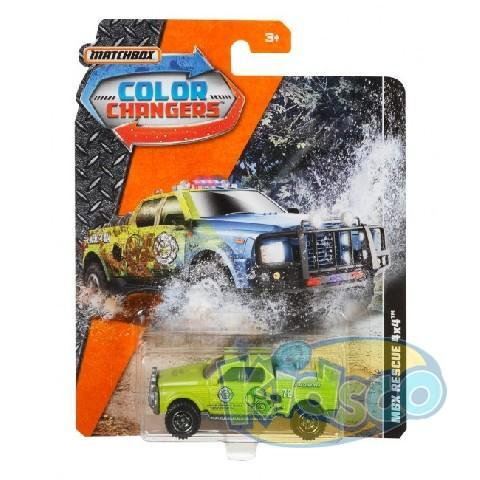 "Matchbox ""Color Change"" ast"