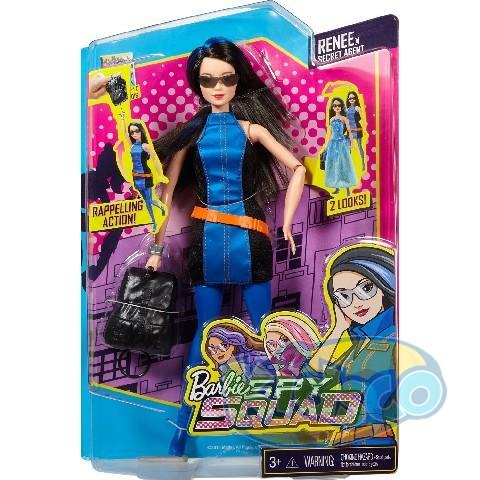 Mattel Barbie Spy Squad Doll ast