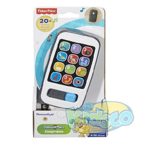 Mattel Fisher-Price Smartphone inteligent