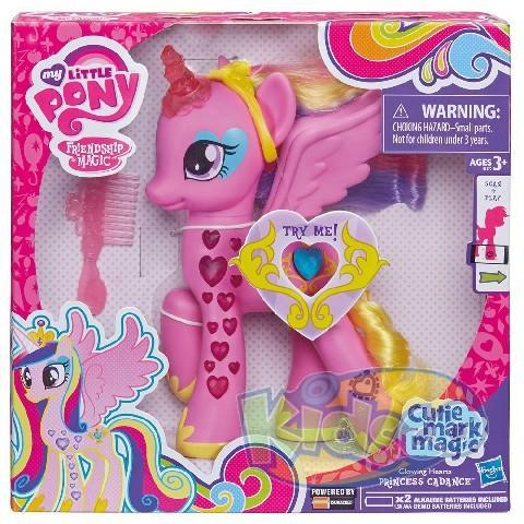 MLP CMM ULTIMATE PRINCESS CADANCE