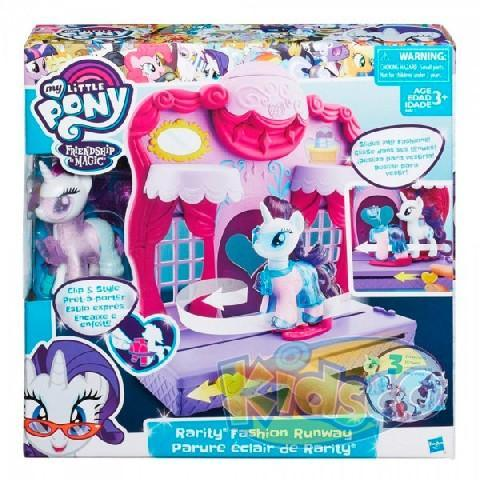 MLP RARITY FASHION RUNWAY W1 17