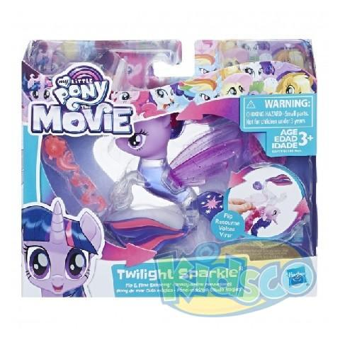 MLP THE MOVIE FLIP AND FLOW TAIL SEA AST