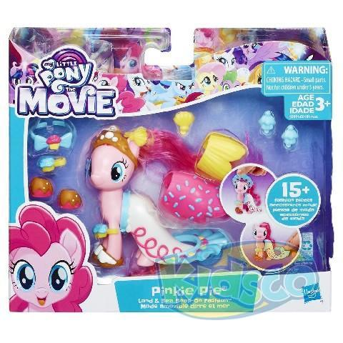 MLP THE MOVIE LAND AND SEA FASHION AST