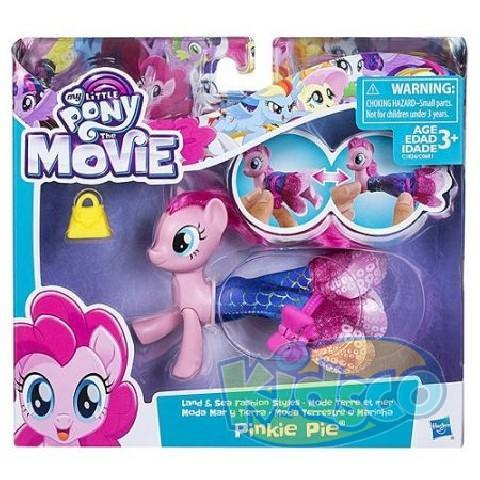 MLP THE MOVIE LAND SEA FASHION STYLES