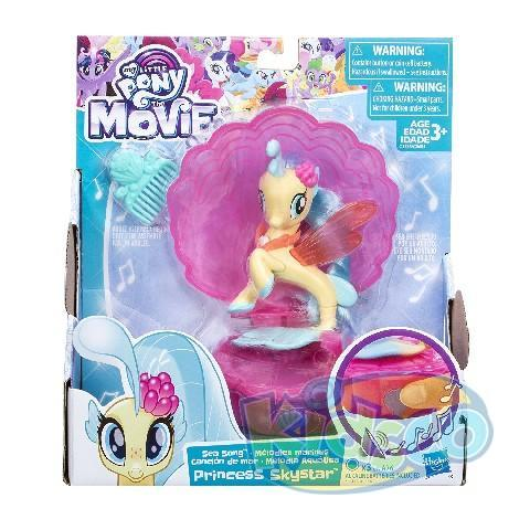 MLP THE MOVIE SEA SONG SEAPONY