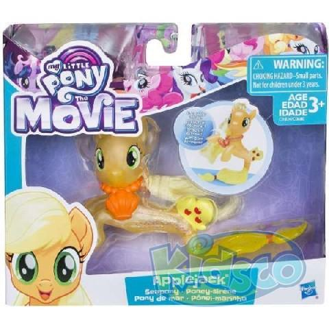 MLP THE MOVIE SEAPONIES