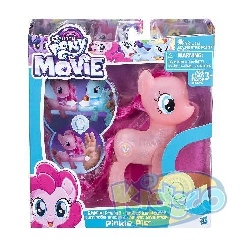 MLP THE MOVIE SHINING FRIENDS AST