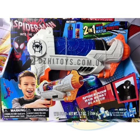 Spider-Man New York Web-Blaster